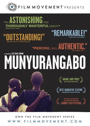 Rent Munyurangabo Online DVD Rental