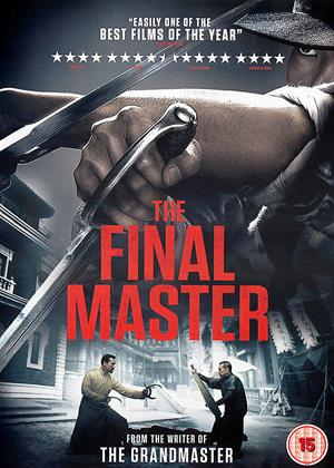 Rent The Final Master (aka Shi Fu / The Master) Online DVD Rental