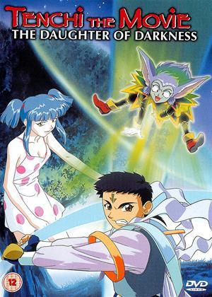 Rent Tenchi the Movie: The Daughter of Darkness (aka Tenchi Muyô! Manatsu no Eve) Online DVD & Blu-ray Rental