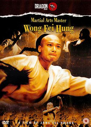 Rent Martial Arts Master: Wong Fei Hung (aka Huang Fei Hong xi lie: Zhi yi dai shi) Online DVD & Blu-ray Rental