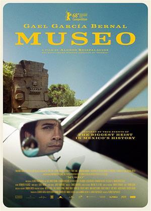 Rent Museum (aka Museo) Online DVD & Blu-ray Rental