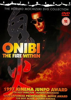 Rent Onibi (aka The Fire Within) Online DVD & Blu-ray Rental