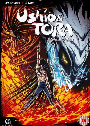 Rent Ushio and Tora: Series (aka Ushio to Tora) Online DVD Rental