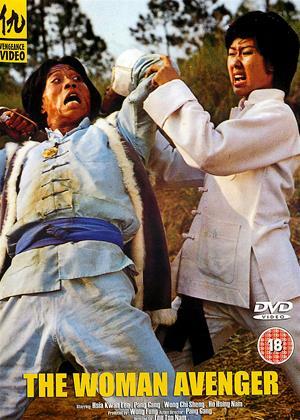 Rent The Woman Avenger (aka Yi mei chu ma) Online DVD & Blu-ray Rental