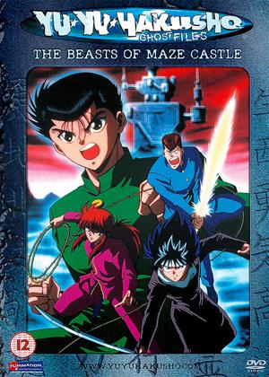 Rent Yu Yu Hakusho: Vol.5 (aka Yu Yu Hakusho: Ghost Files / The Beasts Of Maze Castle) Online DVD & Blu-ray Rental