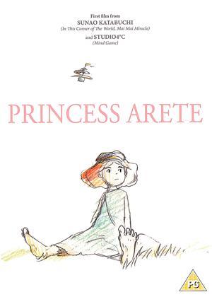 Rent Princess Arete (aka Arîte Hime) Online DVD Rental