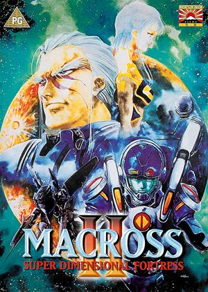 Macross II: Super Dimensional Fortress Online DVD Rental