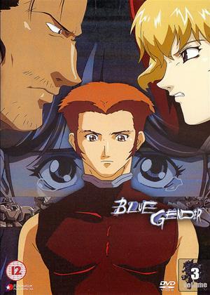 Rent Blue Gender: Vol.3 (aka Buru Jenda) Online DVD & Blu-ray Rental