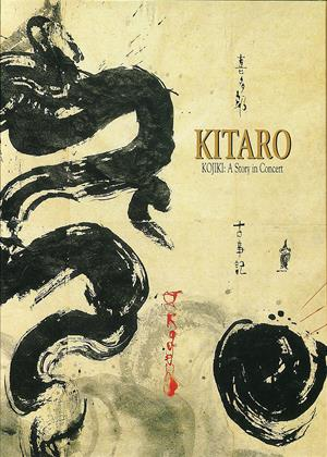 Rent Kitaro: Kojiki: A Story in Concert Online DVD & Blu-ray Rental