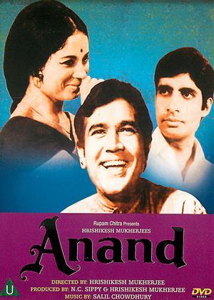 Anand Online DVD Rental