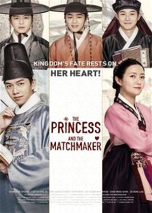 Rent The Princess and the Matchmaker (aka Gung-hab) Online DVD Rental