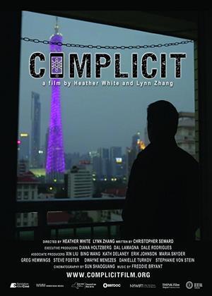 Rent Complicit Online DVD Rental