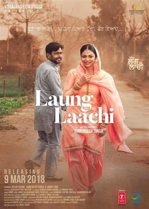 Rent Laung Laachi Online DVD Rental