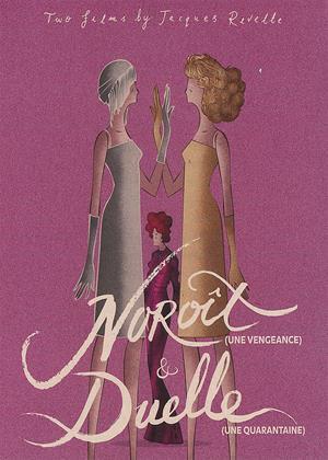 Rent Noroît / Duelle (aka Nor'west / Northwest Wind / Duelle (une quarantaine)) Online DVD & Blu-ray Rental