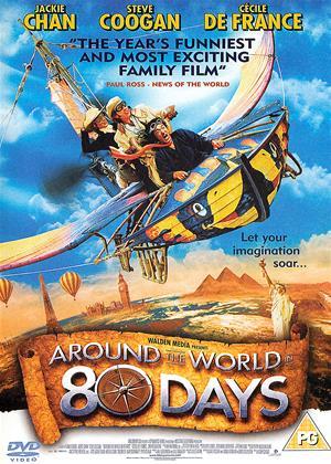 Rent Around the World in 80 Days (aka Around the World in Eighty Days) Online DVD & Blu-ray Rental