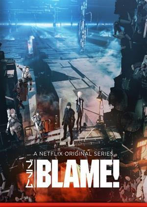 Rent Blame! Online DVD Rental