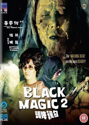 Rent Black Magic 2 (aka Gou hun jiang tou) Online DVD & Blu-ray Rental