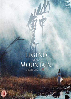 Legend of the Mountain Online DVD Rental