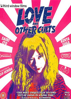 Rent Love and Other Cults (aka Kemonomich / Love and Other Beasts) Online DVD Rental