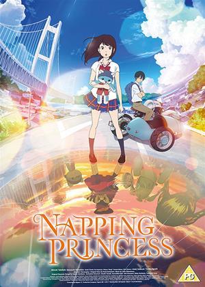 Rent Napping Princess (aka Hirune-hime: Shiranai watashi no monogatari / Ancien and the Magic Tablet) Online DVD Rental