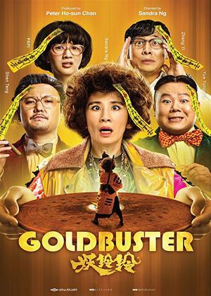 Rent Goldbuster (aka Yao ling ling) Online DVD & Blu-ray Rental