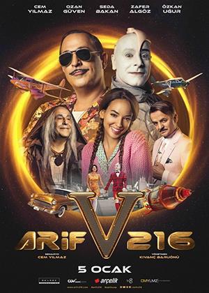 Rent Arif V 216 Online DVD Rental