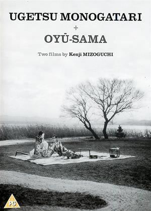 Rent Oyu-Sama (aka Miss Oyu / Lady Ôyu) Online DVD & Blu-ray Rental