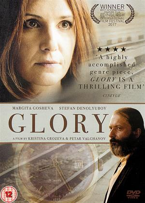Rent Glory (aka Slava) Online DVD Rental