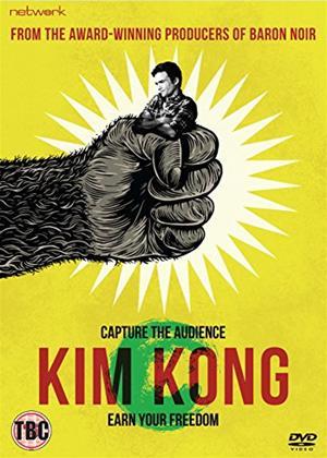 Rent Kim Kong Online DVD Rental