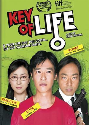 Rent Key of Life (aka Kagi-dorobô no mesoddo) Online DVD & Blu-ray Rental