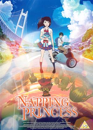 Rent Napping Princess (aka Hirune-hime: Shiranai watashi no monogatari / Ancien and the Magic Tablet) Online DVD Rental