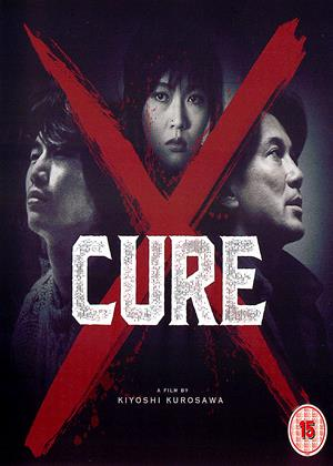 Rent Cure (aka Kyua) Online DVD & Blu-ray Rental