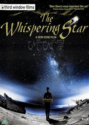 Rent The Whispering Star (aka Hiso hiso boshi / Jônetsu tairiku Presents Sono Shion to iu ikimono) Online DVD Rental