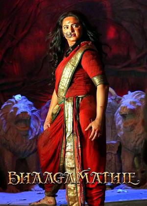 Rent Bhaagamathie Online DVD Rental