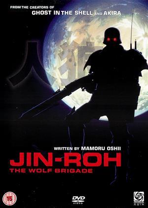 Rent Jin-Roh: The Wolf Brigade (aka Jin-Rô) Online DVD & Blu-ray Rental