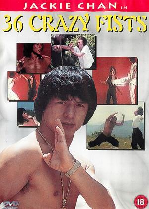 Rent 36 Crazy Fists (aka San shi liu mi xing quan) Online DVD & Blu-ray Rental