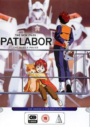 Rent Patlabor: The Mobile Police OVA: Series 2 (aka Kidô keisatsu patorebâ) Online DVD & Blu-ray Rental