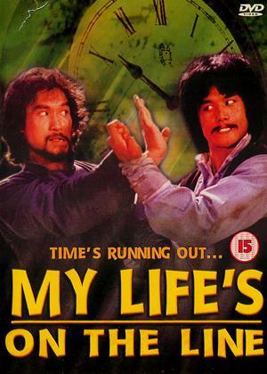 Rent My Life's on the Line (aka Du ming zou tian ya / 60 Second Assassin) Online DVD & Blu-ray Rental
