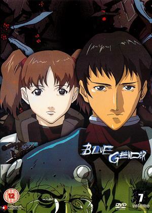 Rent Blue Gender: Vol.7 (aka Buru Jenda) Online DVD & Blu-ray Rental