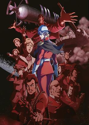 Rent Mobile Suit Gundam: The Origin: I-IV (aka Blue-Eyed Casval / Artesia's Sorrow / Dawn of Rebellion / Eve of Destiny) Online DVD & Blu-ray Rental