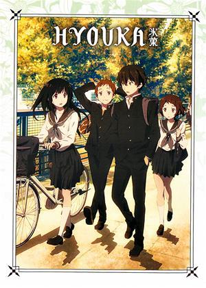 Rent Hyouka Online DVD & Blu-ray Rental