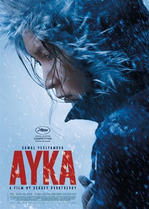 Ayka Online DVD Rental