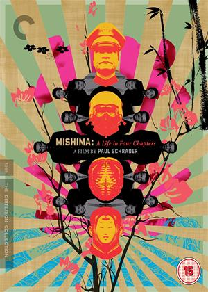 Rent Mishima: A Life in Four Chapters Online DVD & Blu-ray Rental