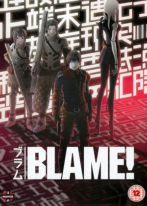 Rent Blame! Online DVD & Blu-ray Rental