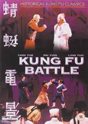 Rent Kung Fu Battle Online DVD & Blu-ray Rental