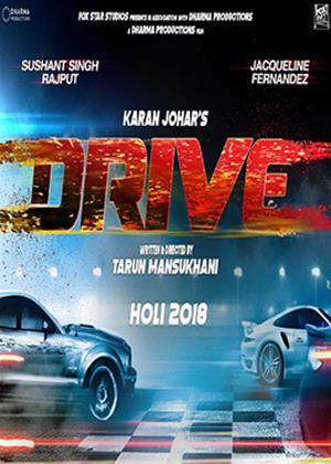 Rent Drive Online DVD Rental