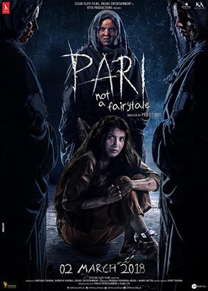 Rent Pari Online DVD Rental