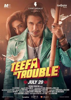 Rent Teefa in Trouble Online DVD & Blu-ray Rental