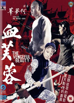 Rent The Vengeful Beauty (aka Xue fu rong) Online DVD & Blu-ray Rental