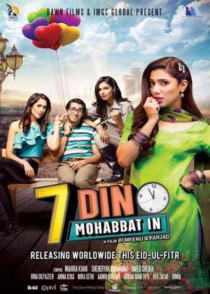 Rent 7 Din Mohabbat In (aka Saat Din Mohabbat In) Online DVD & Blu-ray Rental